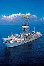 Drillship Off Brazil